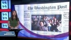 11 Temmuz Amerikan Basınından Özetler