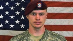 Пентагон: борьба за освобождение Боуи Бергдала