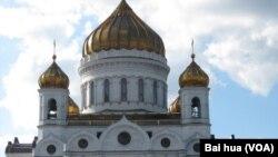 莫斯科的救世主大教堂(美国之音白桦拍摄)