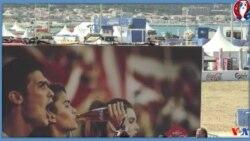 Ouverture de la fan zone à Marseille (vidéo)