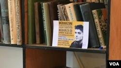 Mehman Hüseynova dəstək