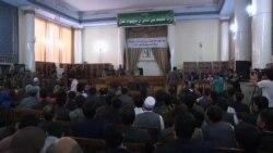 Afghanistan Trial