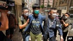 Polisi Hong Kong menangkap seorang mahasiswa