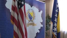 Zastave SAD i BiH