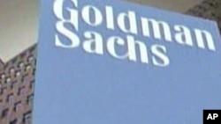 美國投資銀行高盛集團 。