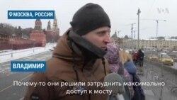 Доступ к народному мемориалу Немцова в день марша органичили