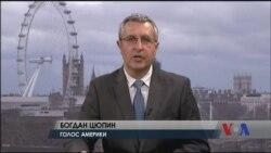 Міжнародний трибунал заслухав вимогу до Росії звільнити українських моряків, захоплених півроку тому. Відео