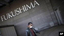 Η καταστροφή στην Ιαπωνία είναι λιγότερο σημαντική από το Τσερνομπίλ