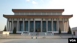 天安門廣場上的毛主席紀念堂
