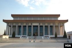 北京毛泽东纪念堂