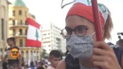 بیروت کی سڑکوں پر غم و غصہ