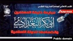 Ansar Beit Al Maqdis – kelompok jihad Mesir yang menyatakan sumpah setia kepada ISIS (foto: dok).