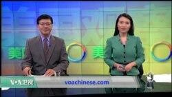 VOA卫视(2016年10月27日 美国观察)