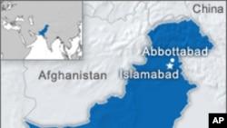 بلوچستان میں بس پھسلنے سے 20 افراد ہلاک