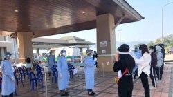 ထိုင်းနိုင်ငံတွင်း မြန်မာနယ်စပ်ဖြတ်ကျော်ပြန်လာသူတွေထဲ ကိုဗစ်ကူးစက်မှုတွေ့ရှိ