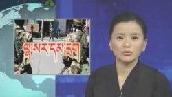ཀུན་གླེང་གསར་འགྱུར། Kunleng News 1 Jun 2012