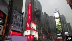 การที่จีนมีความต้องการสินค้าประเภทวัตถุดิบเป็นปริมาณมหาศาลกำลังก่อให้เกิดความวิตก