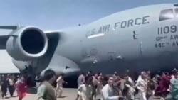 飛出阿富汗的美軍機起落架輪艙內發現有人被碾死