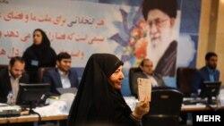 زنی که برای نامزدی در انتخابات ریاست جمهوری ایران ثبت نام کرد