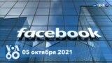 Новости США за минуту: Сбой Facebook
