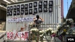 港鐵太子站外的連農牆與花壇(美國之音)