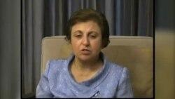 واکنش برخی فعالان به توافق اتمی ایران