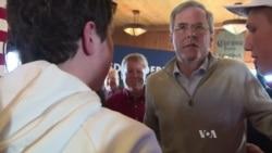 Republican Presidential Contenders Wage Fierce Struggle in Iowa