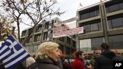 Ξεκίνησε η εργασιακή εφεδρεία στην Ελλάδα