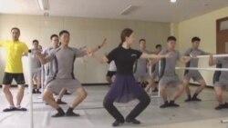 韩国战地芭蕾