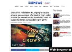 澳大利亚媒体关于习近平表弟齐明曾赴澳洲豪赌的报道截图 (2019年7月28日)