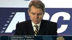 """""""Угода з ЄС відкриє Україні фантастичні можливості"""""""
