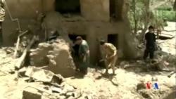 2014-06-08 美國之音視頻新聞: 阿富汗洪水數十人遇難