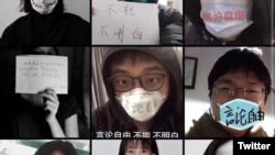 互联网上有年轻网民发起呼吁言论自由的行动,谴责中国政府隐瞒疫情真相 (推特截图)