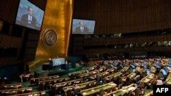 Phiên họp của Ðại hội đồng Liên hiệp quốc