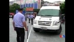 2014-05-06 美國之音視頻新聞: 中國再發生暴力恐怖事件