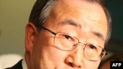Generalni sekretar UN-s Ban Ki Mun