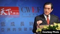 马英九总统在亚洲经济论坛当中致词(天下杂志提供)