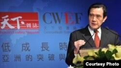 馬英九總統在亞洲經濟論壇當中致詞(天下雜誌提供)