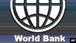 世界银行标志