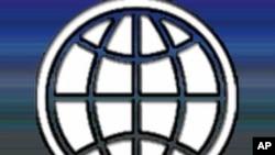 世行:东亚发展中经济体增长强劲 但趋缓
