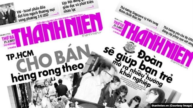 Báo Thanh niên được cho là đã 'hạ tầng công việc' của 12 người đang giữ chức trưởng phó phòng/ban vì không phải là Đảng viên đảng Cộng sản Việt Nam. (Ảnh thanhnien.vn)