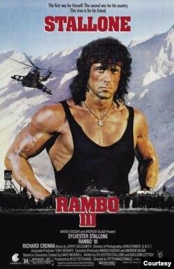 'ریمبو تھری' اس وقت نہ صرف ہالی وڈ کی سب سے مہنگی فلم تھی بلکہ اس نے افغانستان کے گرد بننے والی فلموں کی روایت کو جنم دیا جو آج بھی جاری ہے۔