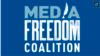 媒体自由联盟21国政府就香港苹果日报关闭的声明
