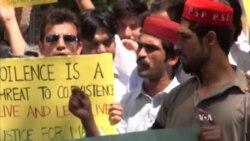 د مشال خان د قتل پرضد احتجاج