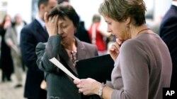 2013年2月25日马萨诸塞州牛顿市就业招聘会