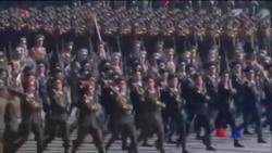 北韓在平昌奧運會開幕前夕舉行閱兵 (粵語)