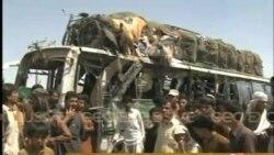 巴基斯坦炸彈襲擊造成3死30傷