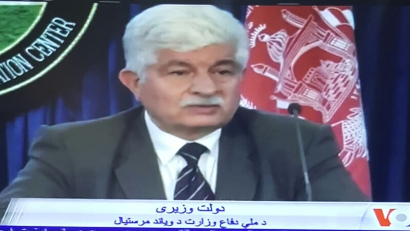 وزیري: د اچین په عملیاتو کې سلګونه داعش جنګیالي وژل شوي