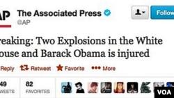 冒名美联社在其推特上发布的假新闻截屏