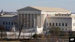 Mahkamah Agung AS Senin (8/12) menolak permohonan banding BP terkait tumpahan minyak di Teluk Meksiko (foto: dok).